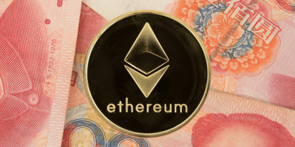 The Ethereum 2.0 Network is Very Close to Launching